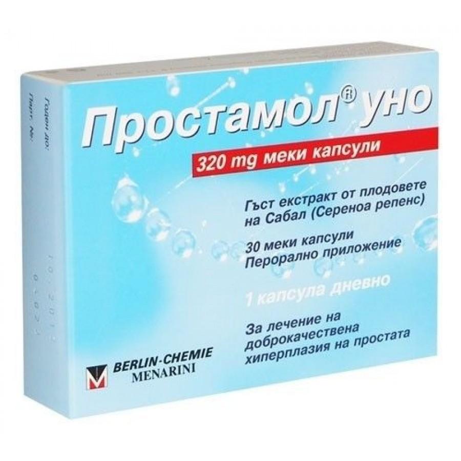 Prostamol Uno pentru o erecție