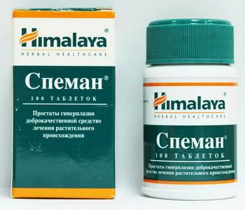 care medicament este mai bun pentru îmbunătățirea erecției preparate pe bază de plante erecție